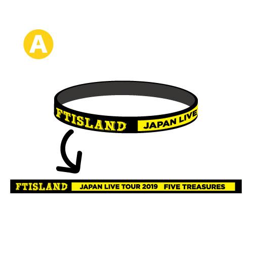 シリコンバンドA(黒)【FTISLAND JAPAN LIVE TOUR 2019】