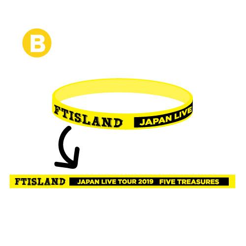 シリコンバンドB(黄)【FTISLAND JAPAN LIVE TOUR 2019】