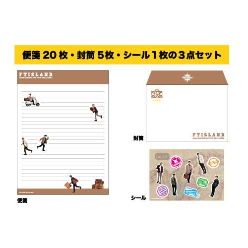 レターセット【FTISLAND JAPAN LIVE TOUR 2019】