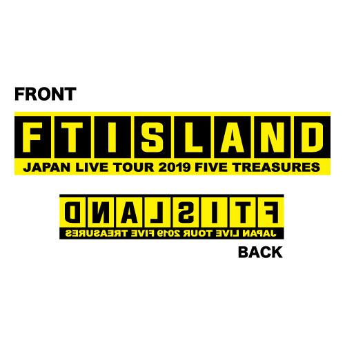 ジャガードマフラータオル【FTISLAND JAPAN LIVE TOUR 2019】