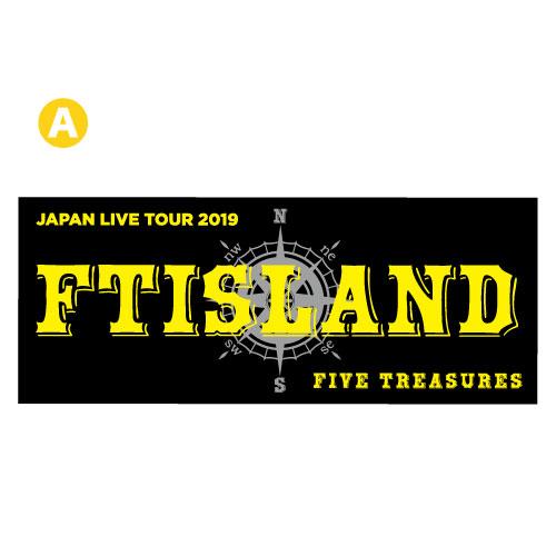 フェイスタオルA(黒)【FTISLAND JAPAN LIVE TOUR 2019】