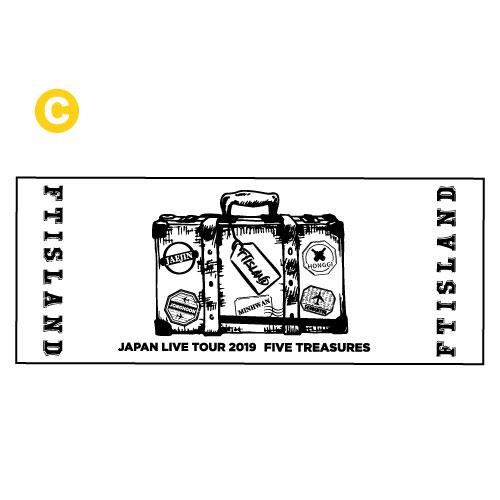 フェイスタオルC(カバン白)【FTISLAND JAPAN LIVE TOUR 2019】