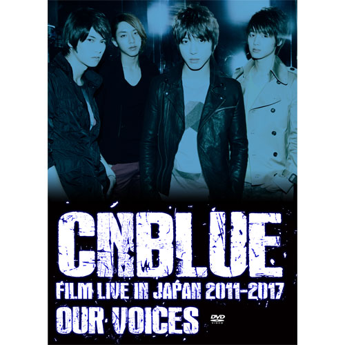 """『CNBLUE:FILM LIVE IN JAPAN 2011-2017 """"OUR VOICES""""』【BOICE盤DVD】"""