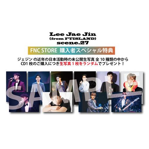 LEE JAE JIN (from FTISLAND)1st MINI ALBUM 『scene.27』【Primadonna盤】