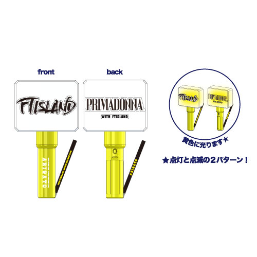 FTISLAND×PRIMADONNA立体型ペンライト【2019 FTISLAND JAPAN ENCORE LIVE】