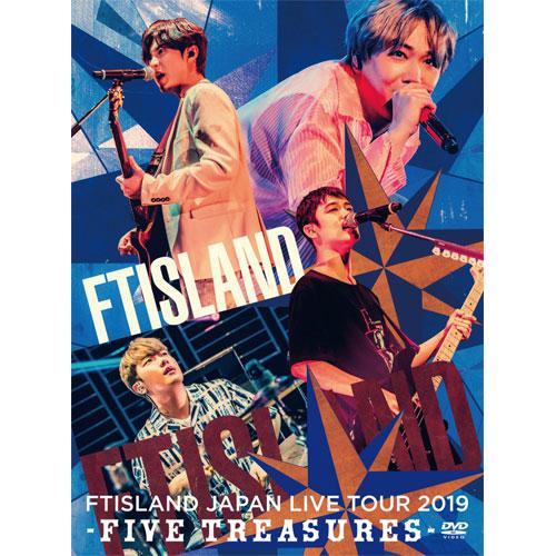 FTISLAND JAPAN LIVE TOUR 2019 -FIVE TREASURES- at WORLD HALL 【Primadonna盤 DVD】