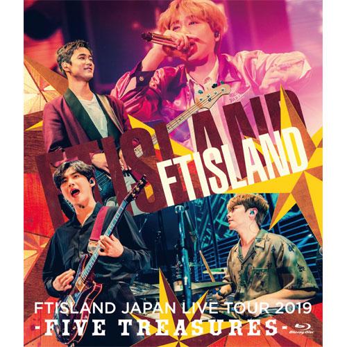 FTISLAND JAPAN LIVE TOUR 2019 -FIVE TREASURES- at WORLD HALL 【通常盤 Blu-ray】
