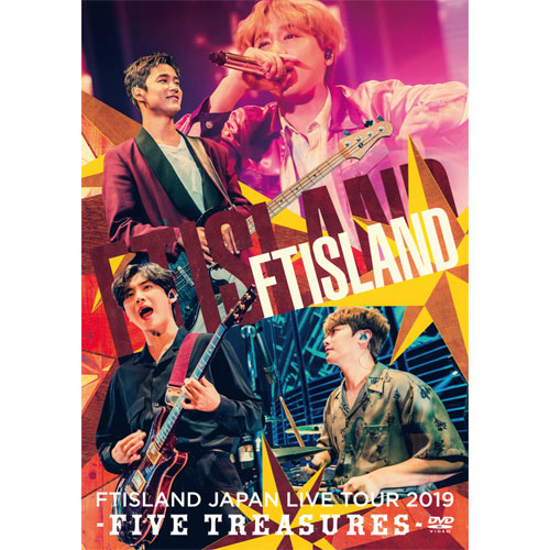 FTISLAND JAPAN LIVE TOUR 2019 -FIVE TREASURES- at WORLD HALL 【通常盤 DVD】