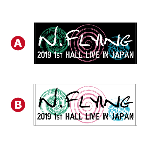 フェイスタオル【N.Flying 2019 1st Hall Live in Japan】