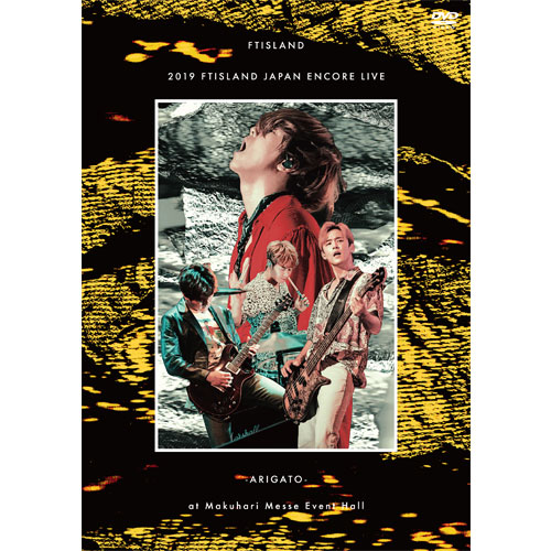 【DVD】2019 FTISLAND JAPAN ENCORE LIVE -ARIGATO- at Makuhari Messe Event Hall