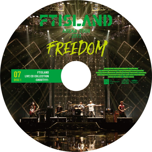 【2CD】ARENA TOUR 2013 FREEDOM @YOYOGI NATIONAL STADIUM 1ST GYMNASIUM
