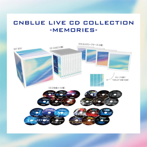 CNBLUE LIVE CD COLLECTION -MEMORIES-【全12作品BOXセット】