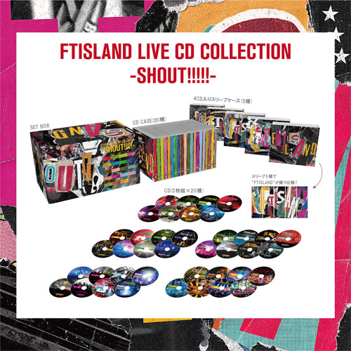 FTISLAND LIVE CD COLLECTION -SHOUT!!!!!-【全20作品BOXセット】