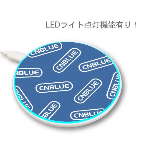 [CNBLUE]スマホ充電器