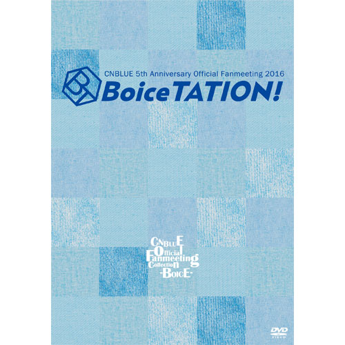 CNBLUE OFFICIAL FANMEETING 2016 -BoiceTATION!- 【CNBLUE Official Fanmeeting Collection - BOICE - 】