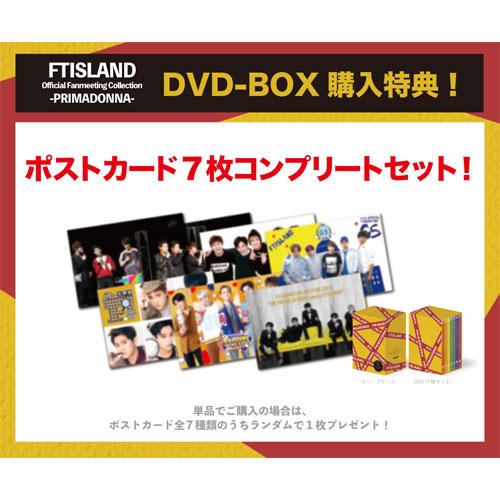 FTISLAND BOX SET(7枚組DVD)  【FTISLAND Official Fanmeeting Collection - PRIMADONNA - 】