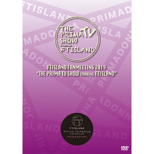 THE PRIMA TV SHOW starring FTISLAND 2019【FTISLAND Official Fanmeeting Collection - PRIMADONNA - 】