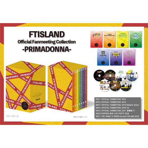 FTISLAND BOX SET(7枚組DVD)  【FTISLAND Official Fanmeeting Collection - PRIMADONNA - 】