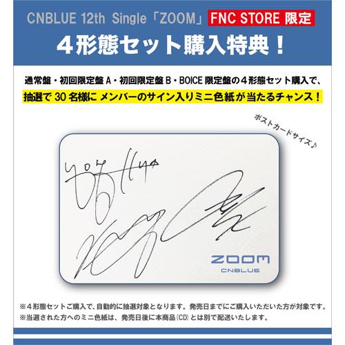 CNBLUE 12th Single「ZOOM」【4形態セット】