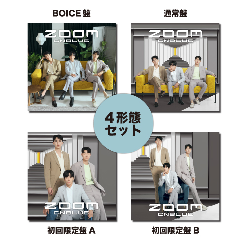 CNBLUE 12th Single「ZOOM」【4形態セット】