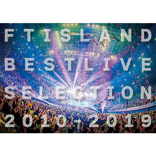 FTISLAND BEST LIVE SELECTION 2010-2019【Primadonna盤DVD】