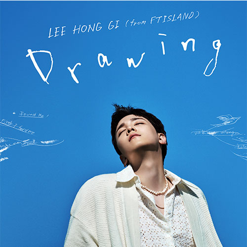 LEE HONG GI (from FTISLAND)3rd Solo Album「Drawing」【通常盤】
