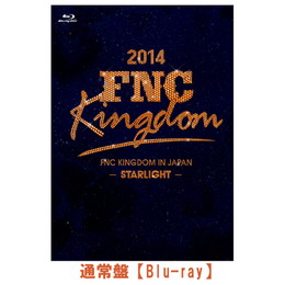 2014 FNC KINGDOM IN JAPAN -STARLIGHT-(2枚組Blu-ray)