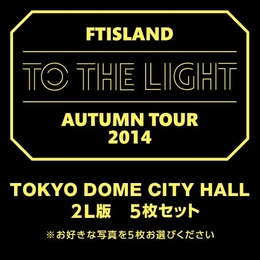 2L 5枚セット(TOKYO DOME CITY HALL)