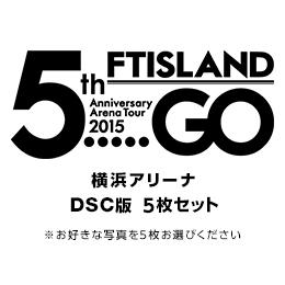 DSC 5枚セット(横浜アリーナ)