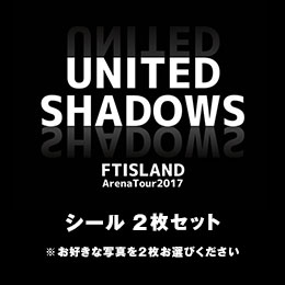 Arena Tour 2017 -UNITED SHADOWS - シール  2枚セット