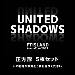 Arena Tour 2017 -UNITED SHADOWS - 正方形  5枚セット