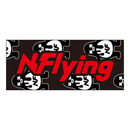 フェイスタオル【N.Flying 1st ONE MAN LIVE IN JAPAN】