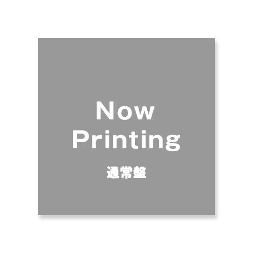 SF9 JAPAN 2nd アルバム「ILLUMINATE」 【通常盤】