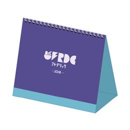 FRDC 2018 カレンダー