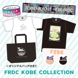 FRDC KOBE COLLECTION
