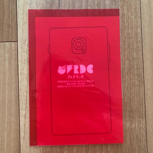 数量限定!!「終わらないMUSIC」鑑賞POP CORNセット