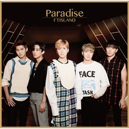 FTISLAND 17th Single「Paradise」【初回限定盤A】