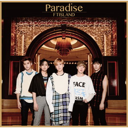 FTISLAND 17th Single「Paradise」【初回限定盤B】