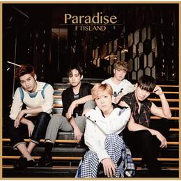 FTISLAND 17th Single「Paradise」【通常盤】