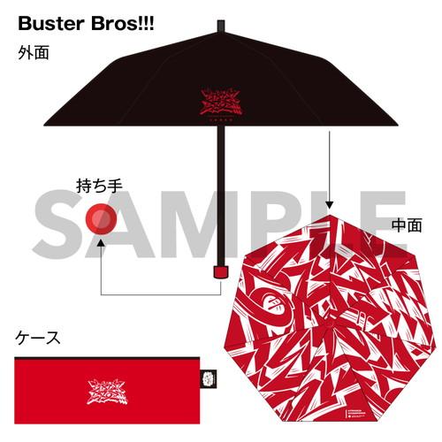 晴雨兼用折りたたみ傘 イケブクロ・ディビジョン/Buster Bros!!!