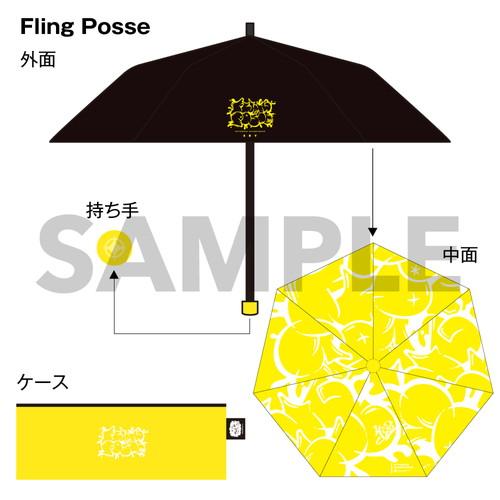 晴雨兼用折りたたみ傘 シブヤ・ディビジョン/Fling Posse