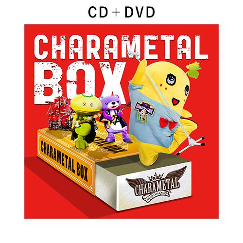 ふなっしーベスト盤「CHARAMETAL BOX」初回限定盤CD+DVD