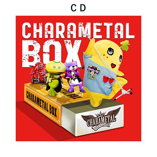 ふなっしーベスト盤「CHARAMETAL BOX」通常盤CD