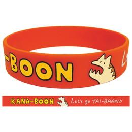 KANA-BOONのLet's go TAI-BAAN!!ラバーバンド/レッド
