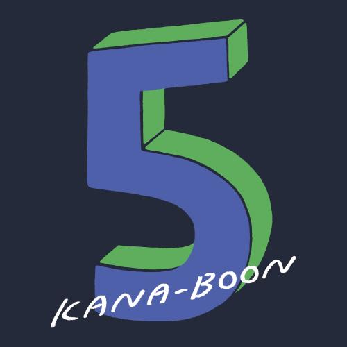 KANA-BOONの5スウェット/ネイビー