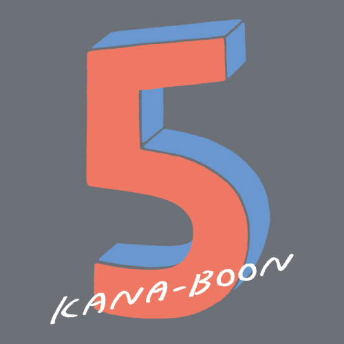KANA-BOONの5スウェット/グレー