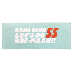 Let's go 55 ONE-MAAN!!フェイスタオル