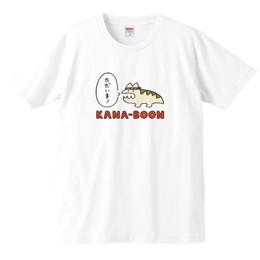 レンちゃんのただいまTシャツ