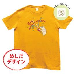 KANA-BOONのGO!GO!5周年!Tシャツ
