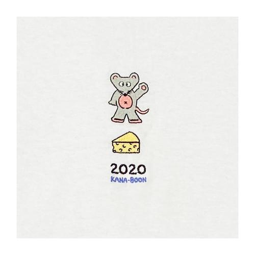 2020 ねずみ刺繍ロンT/ホワイト